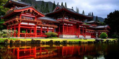 Japón es el más viejo.