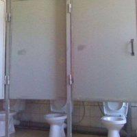 Para quienes no les importa la privacidad… Foto:Know Your Meme