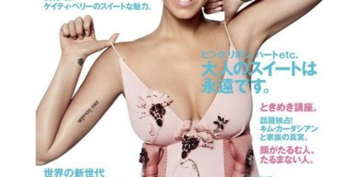 Katy Perry posó en ropa interior para la revista