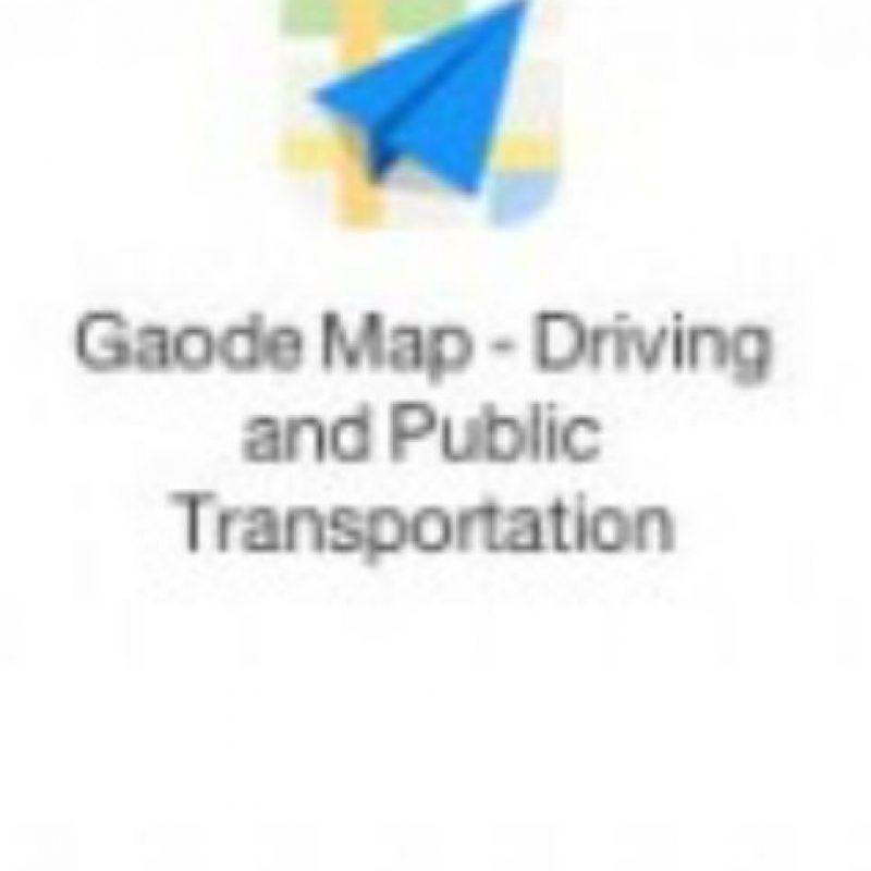 """Especie de Google Maps chino Foto:Vía """"9To5Mac"""""""