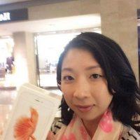 Foto:instagram.com/meesh_au