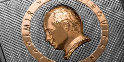 El rostro de Vladimir Putin, primer ministro de Rusia. Foto:vía caviar-phone.ru