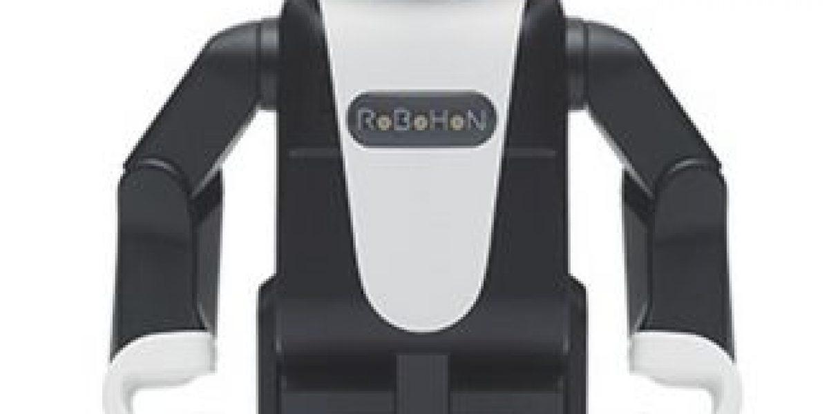 RoboHon: El teléfono inteligente que realmente es un androide