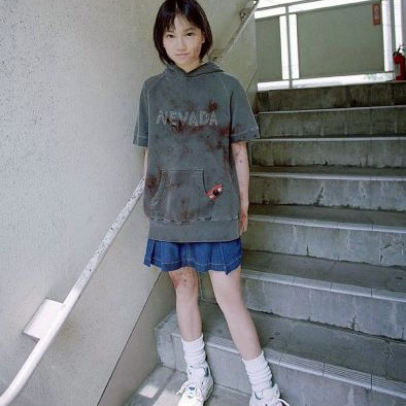 1. Natsumi Tsuji Foto:Fuji TV