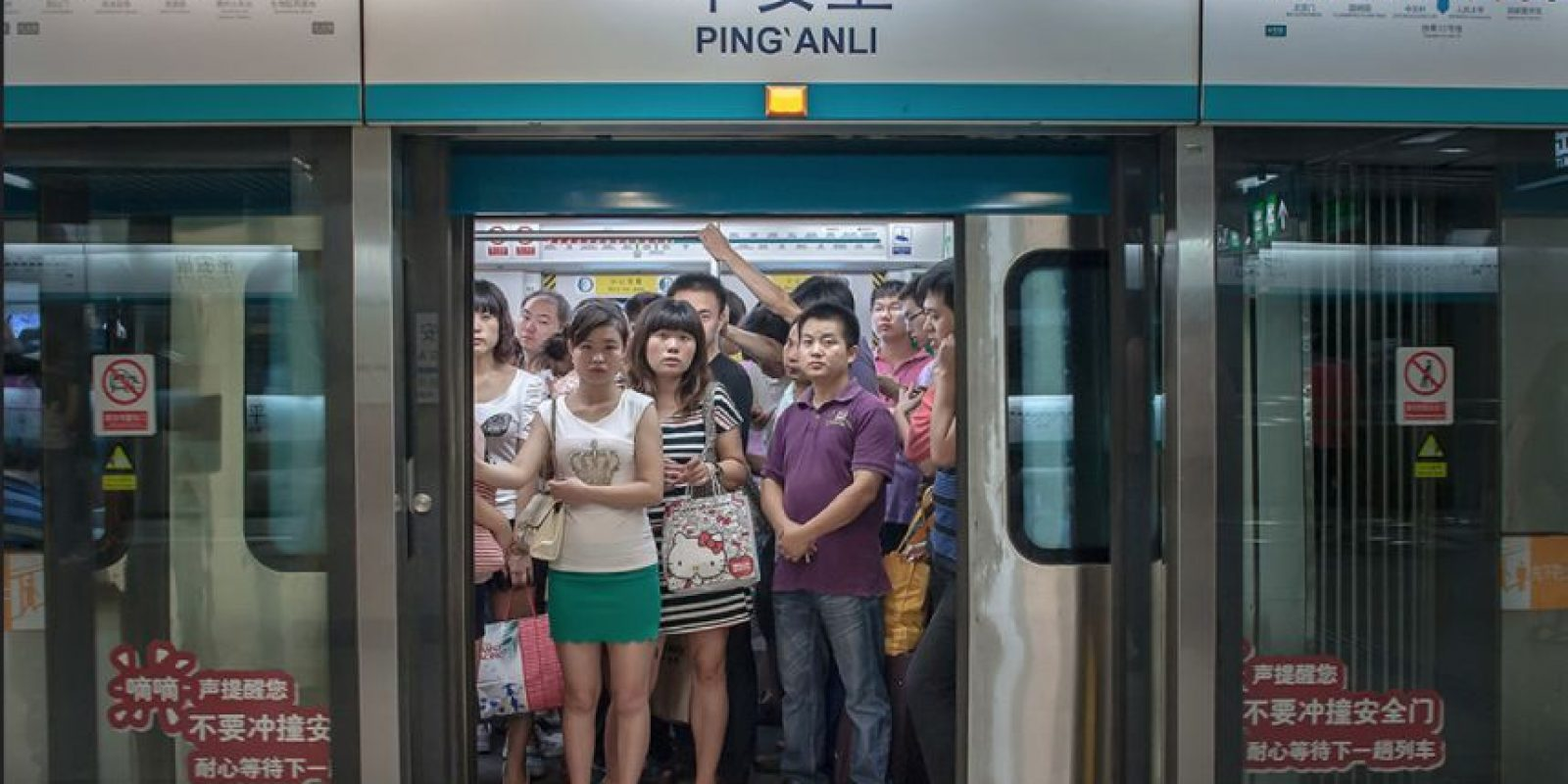 7. China Foto:Vía Flickr