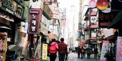 10. Seúl, Corea del Sur. Foto:Vía tumblr