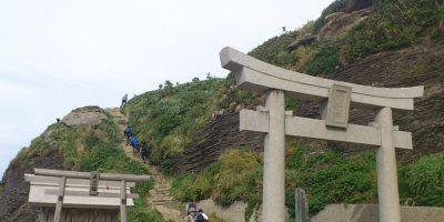 Es propiedad del Santuario Munakata Taisha. Foto:Google Maps
