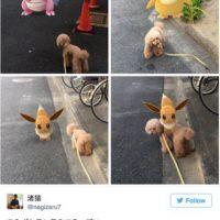 1.- Mew Foto:Wiki Pokémon