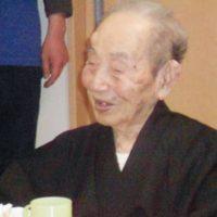 Yasutaro Koide tiene 112 años y 116 días de edad Foto:Wikimedia.org