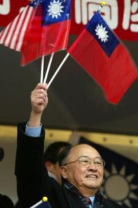 Su nombre oficial es República de China. Foto:Getty Images