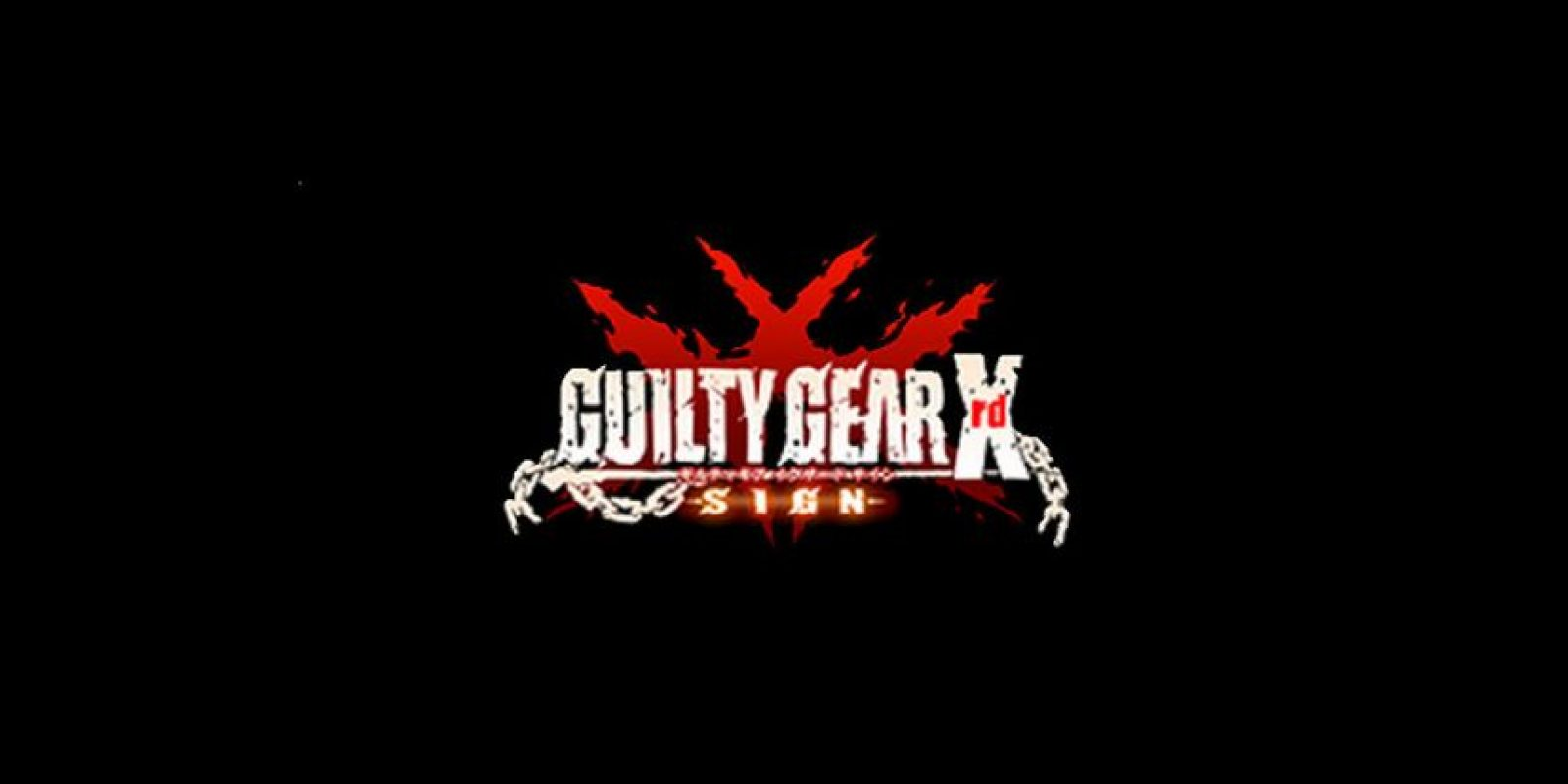 Guilty Gear X Sign Foto:EVO