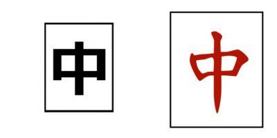 """Al emoji """"kanji de tigre"""" se le añadió color y un nuevo trazo Foto:Emojipedia"""