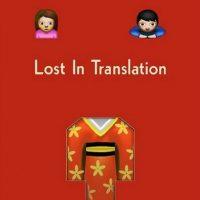 Lost in Translation (2003). Foto:vía emojifilms.tumblr.com