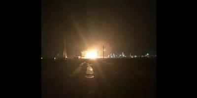 Se reporta explosión en zona industrial de China