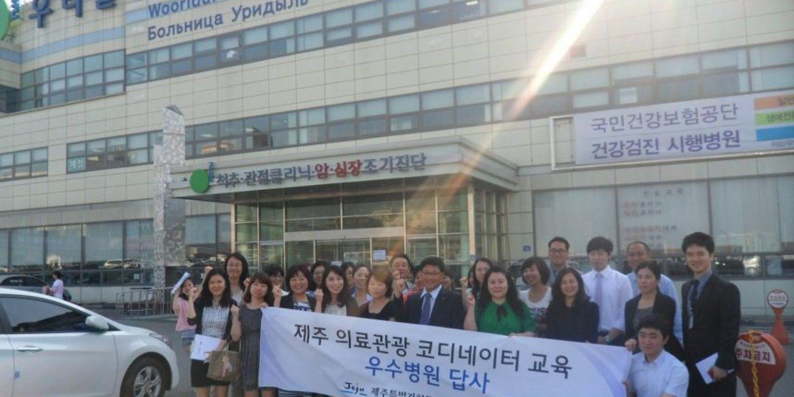 8. Wooridul Spine Hospital, en Corea del Sur Foto:Facebook.com/WooridulSpineHospital