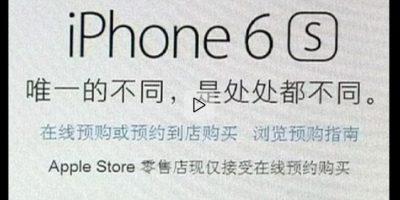 Apple Store sufre el peor ciberataque de su historia