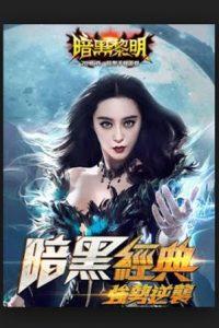 """Videojuego popular en Asia Foto:Vía """"9To5Mac"""""""