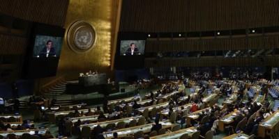 Nicaragua pide ante la ONU