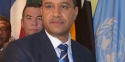 Expresidente de la Asamblea de la ONU y un diplomático dominicano son detenidos por corrupción