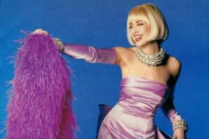 La cantante ingresó al grupo Timbiriche en 1986. Foto:vía facebook.com/YoLeiaLaRevistaEres