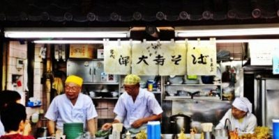 5 extrañas comidas que solamente pueden probar en Japón
