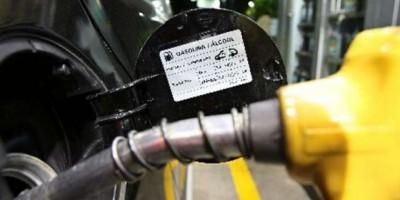 Los combustibles mantienen el mismo precio a excepción del gas natural, que baja