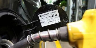 Rebajas de hasta 4.50 pesos en algunos combustibles la semana próxima