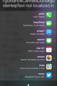 * Siri con soporte para hebreo, finlandés, y malayo. Foto:vía 9to5Mac.com