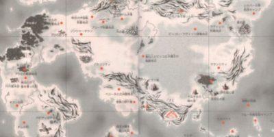 Este es en realidad el mundo de Dragon Ball. Foto: Toy-Tma