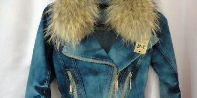 11. La era del peluche sobrepuesto y artificial. Foto:vía Ebay