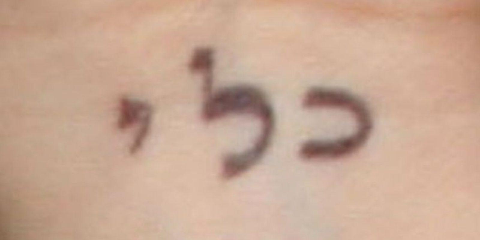 Este tatuaje hace referencia a la Cábala (disciplina del pensamiento esotérico). Foto:Getty Images