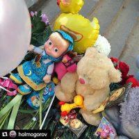 Además, se colocaron juguetes como osos y muñecas Foto:Instagram.com