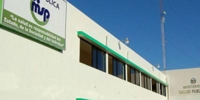 Salud Pública confirma la muerte de cuatro reclusos por cólera en la cárcel La Victoria