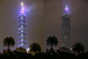 El edificio Taipei 101 en Taiwán Foto:AP