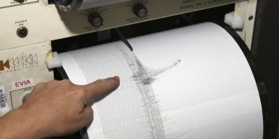 Temblor registrado en La Romana causa pánico en población