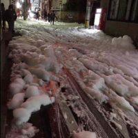 Entre jueves y sábado, Japón ha sufrido una serie de terremotos. Foto:Twitter