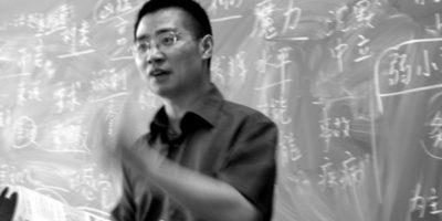 En China se tienen reglas muy estrictas sobre el código de conducta. Foto:Wikicommons