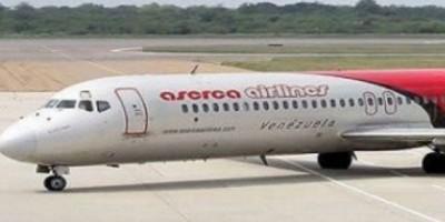 """Aerolínea afirma fue """"error involuntario"""" aterrizaje avión en San Isidro"""