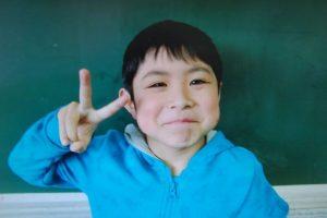Yamato Tanooka desapareció el pasado sábado 28 de mayo Foto:AFP