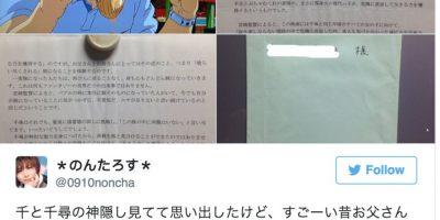 Foto:Twitter