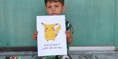Las instantáneas son acompañadas por los hashtags #PrayForSyria y #PokemonInSyria. Foto:@RFS_mediaoffice