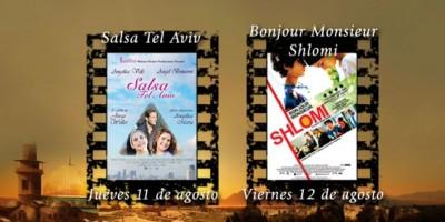 Muestra de cine israelí: uniendo dos culturas