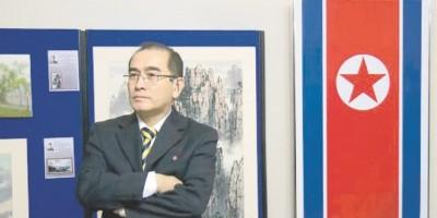 ¿Quién es Thae Yong Ho, el diplomático norcoreano que desertó a Corea del Sur?