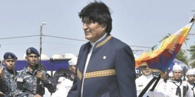"""Evo Morales inaugura escuela """"anti imperialista"""""""