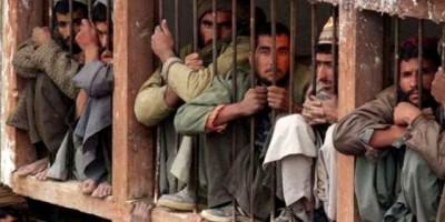 """Amnistía denuncia las """"condiciones inhumanas"""" de las prisiones en Siria"""