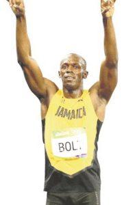 Bolt Foto:Fuente externa