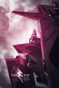 Se revelaron nuevos pósters de la película Foto:Facebook: Power Rangers