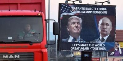 Vladimir Putin no irá a los funerales para evitar conflictos con Trump