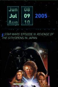 """""""Este día en 'Star Wars"""