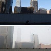 También así lucía el Centro Financiero de Beijing Foto:AFP